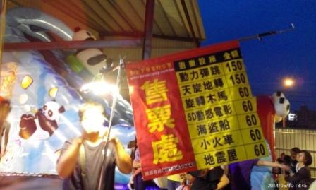 八德興仁花園夜市 (19).jpg