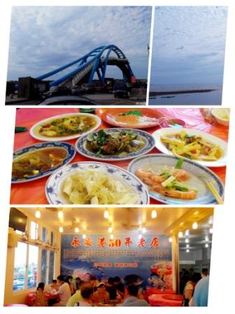 永安漁港 (3).jpg