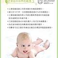 酷咕鴨嬰兒清潔保養系列-嬰兒滋潤沐浴乳 (8).jpg
