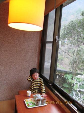 龍谷觀光飯店 (10).JPG