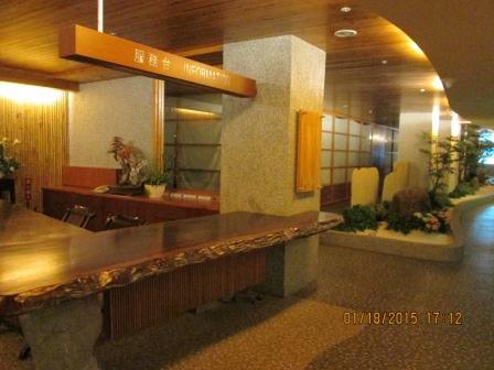龍谷觀光飯店 (11).JPG
