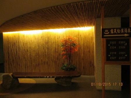 龍谷觀光飯店 (12).JPG