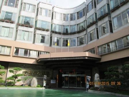 龍谷觀光飯店 (31).JPG