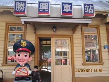 苗栗勝興車站 (3).JPG