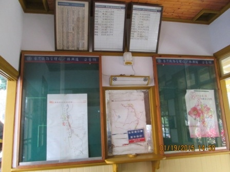 苗栗勝興車站 (4).JPG