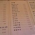 高雄牛老大涮牛肉 (5).jpg