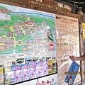 日本沖繩D2 (13).JPG