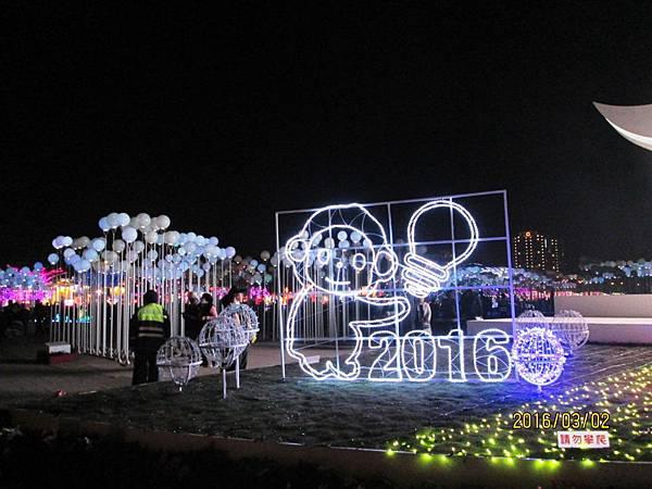 2016台灣燈會-晚上 (29).JPG