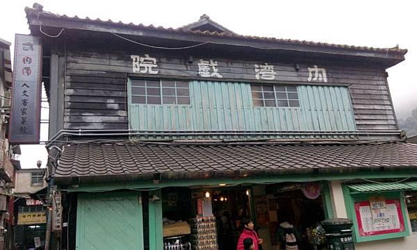 新竹內灣 (3).jpg