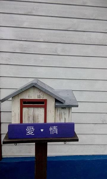 新竹合興車站 (13).jpg