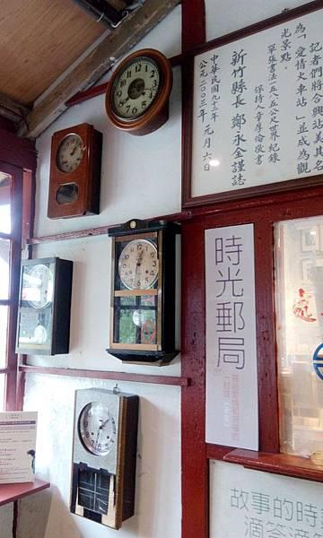 新竹合興車站 (36).jpg