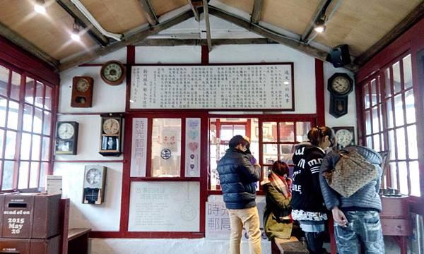新竹合興車站 (38).jpg