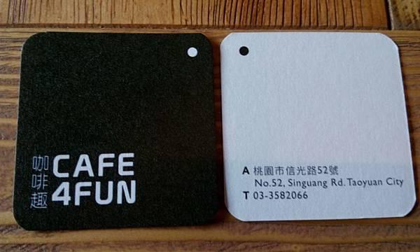 CAFE4FUN咖啡趣  (21).jpg