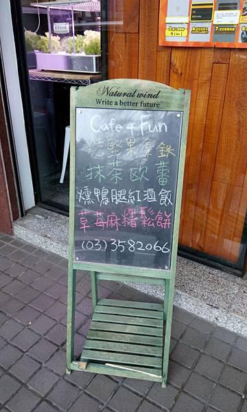 CAFE4FUN咖啡趣 (24).jpg