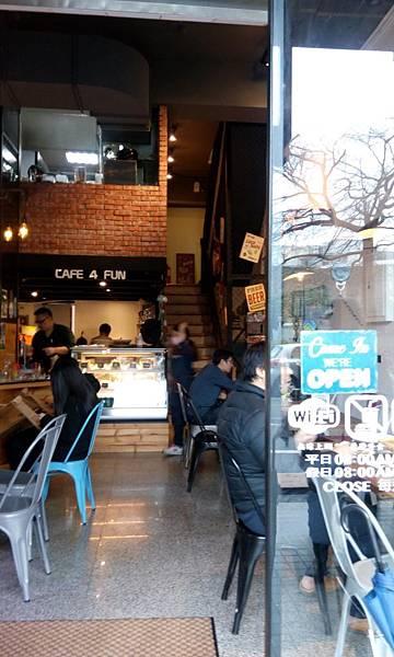 CAFE4FUN咖啡趣  (25).jpg