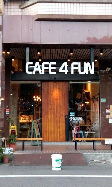 CAFE4FUN咖啡趣111