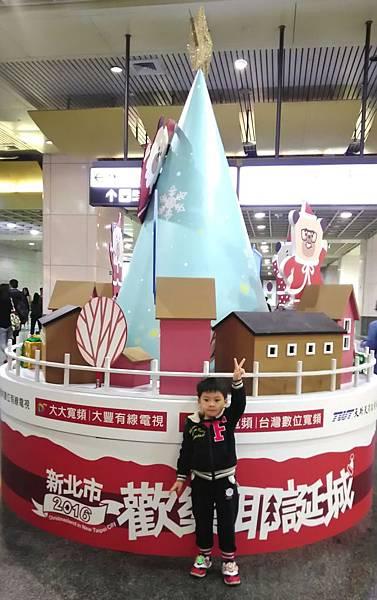 2016新北市耶誕城 (21).jpg
