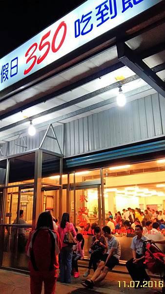 桃園一鍋羊肉 (2).jpg