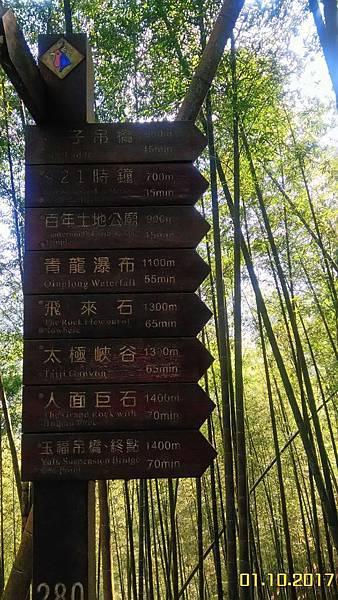 南投竹山天梯 (16).jpg