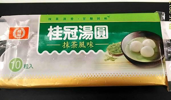 桂冠抹茶湯圓 (1)