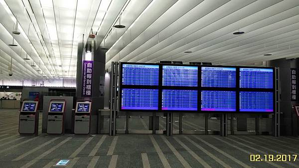 桃園機場捷運 (22)