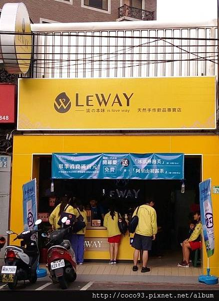 Leway-樂の本味 (9).jpg