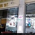 86-812泰國閨蜜之旅  (2).jpg