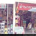 86-812泰國閨蜜之旅  (77).jpg