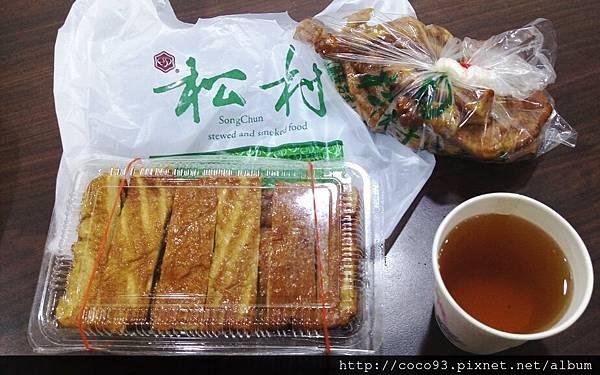 20178183台南之旅 (50).jpg