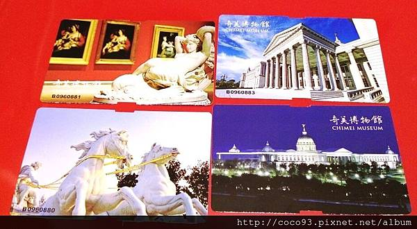 20178183台南之旅 (56).jpg