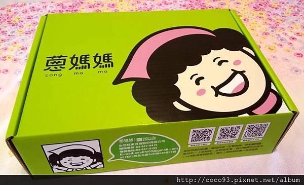 蔥媽媽-中秋禮盒 (2).JPG