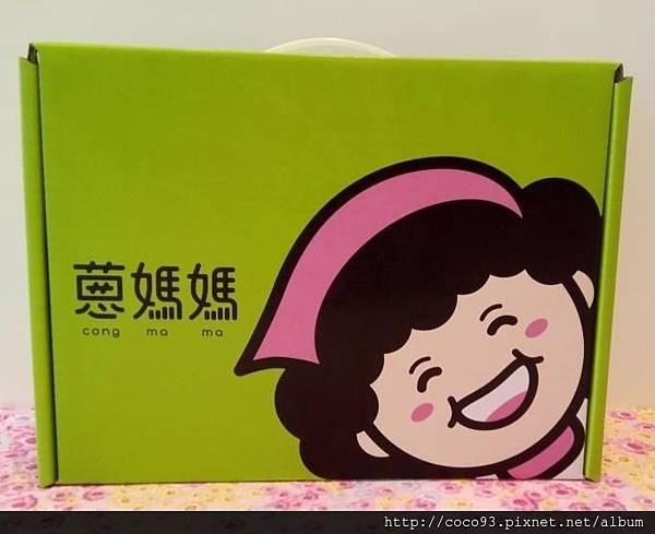 蔥媽媽-中秋禮盒 (1).JPG
