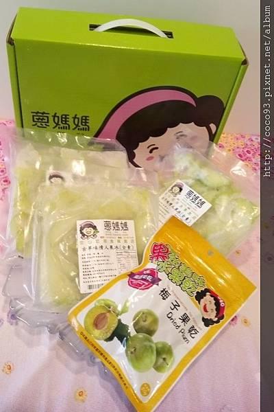 蔥媽媽-中秋禮盒 (4).JPG