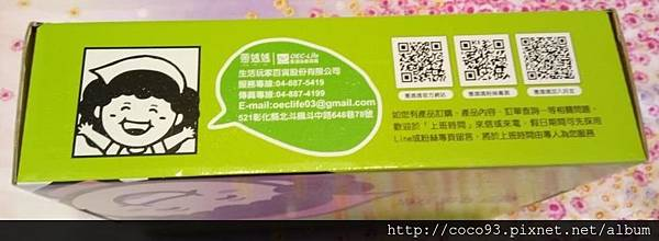蔥媽媽-中秋禮盒 (8).JPG