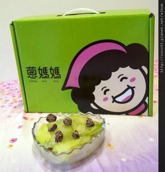 蔥媽媽-中秋禮盒 (16).JPG