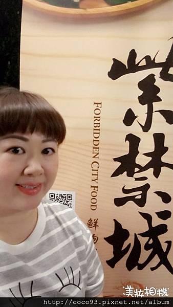 紫禁城百人海陸烤肉晚會  (40).jpg