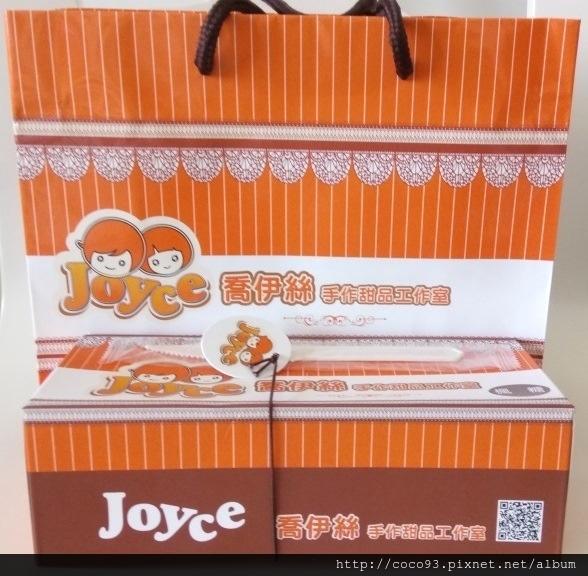 喬伊絲手作甜品甜點 (1).JPG