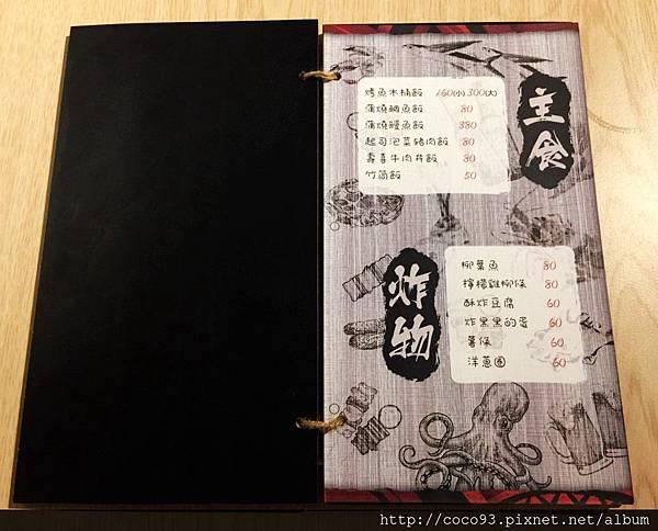 獵場原住民風味料理  (77).jpg