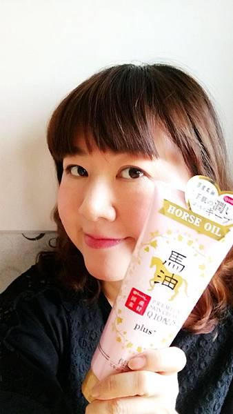 馬油全效修護乳 (3).jpg