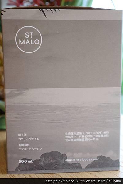 StMalo聖馬羅斯里蘭卡椰子油新品餐會 (49).jpg