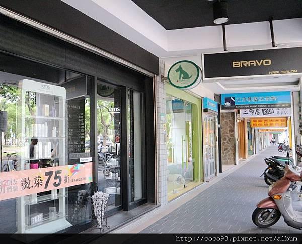 bravo hair salon (29).jpg