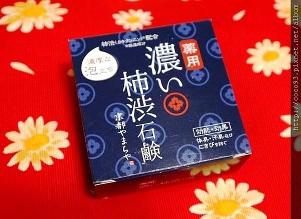 日本京都柿涉香皂 (11).JPG