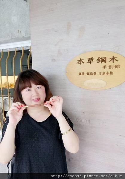 勝洋休閒農場   (5).jpg