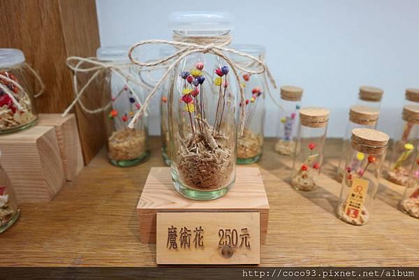勝洋休閒農場   (17).jpg