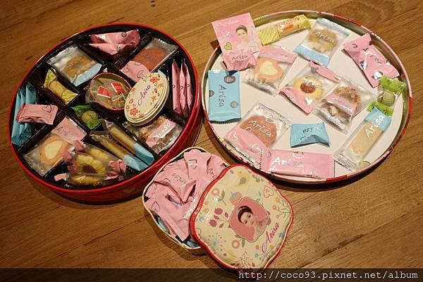 亞里莎日式午茶餅乾禮盒 (9).jpg