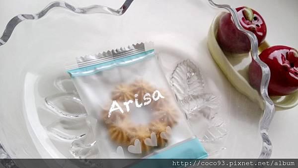 亞里莎日式午茶餅乾禮盒 (18).jpg