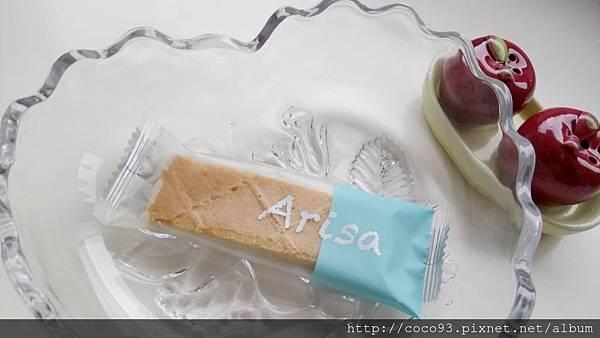 亞里莎日式午茶餅乾禮盒 (20).jpg