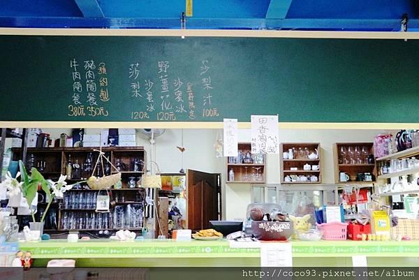 花泉休閒農場  (1).jpg