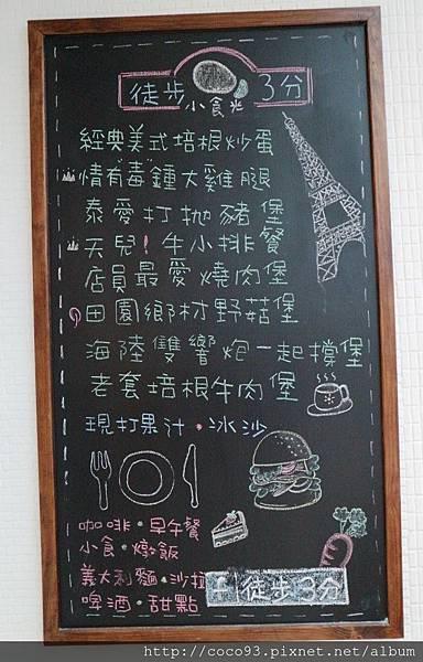 徒步3分小食光小小魔術烘焙師 (8).jpg