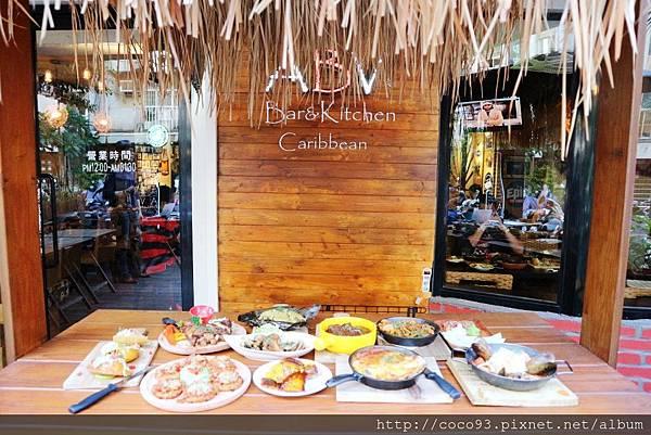 ABV Bar&Kitchen 加勒比海餐酒館 (54).jpg